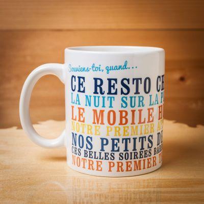 Tasses et Verres exclusifs - Tasse personnalisable – Souviens toi, quand...